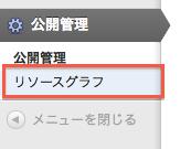 menu_graph