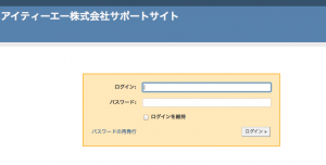 support_login