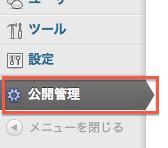 wp_menu